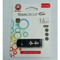 「令和」改元記念USBメモリ TG016GE902REB3 ※パワーアップSALE!