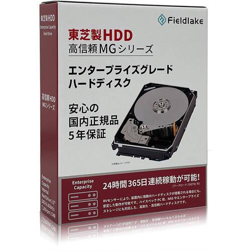 TOSHIBA 東芝 MG07ACA12TE/JP   [3.5インチ内蔵HDD 12TB 7200rpm MGシリーズ 国内サポート対応] ディスク9枚搭載ヘリウム充填式 3.5インチ SATA HDD 12TBモデル:関西・大阪・なんば・日本橋近辺でPCをパーツ買うならツクモ日本橋!