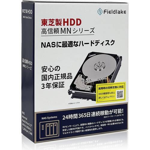 TOSHIBA 東芝 MN07ACA14T [3.5インチ内蔵HDD 14TB 7200rpm MNシリーズ 国内サポート対応] 3.5インチ内蔵 Serial-ATA HDD  家庭用・SMB(Server Message Block)接続NAS向け:関西・大阪・なんば・日本橋近辺でPCをパーツ買うならツクモ日本橋!