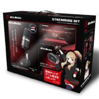 Streaming Kit (ストリーミング キット) BO313 《送料無料》
