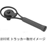 その他 99H20468-00 汎用ラケット(VIVE トラッカー用)