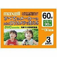 Hitachi Maxell recording DV cassette standard recording 60 minutes 3 volume packs excellent durability and reliability, demonstrating DVM60SEP.3P.