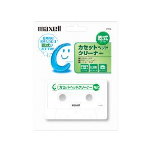 MAXELL 乾式カセットヘッドクリーナー CT-CL CT-CL