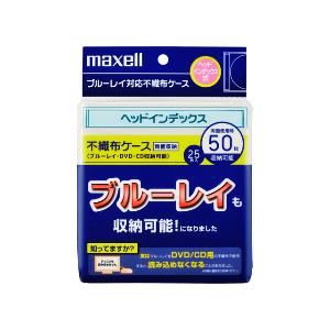 MAXELL ブルーレイディスク対応不織布ケース 不織布25枚入り FBDI-25WH