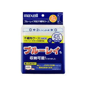 MAXELL ブルーレイディスク対応不織布ケース 不織布25枚入り FBDR-25WH