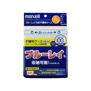 MAXELL ブルーレイディスク対応不織布ケース 不織布50枚入り FBDR-50WH