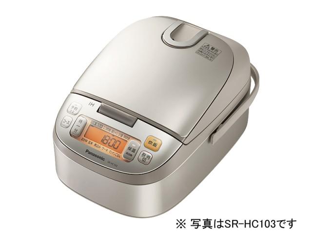 Nồi cơm điện Panasonic IH SR-HC153-N (1.5L)
