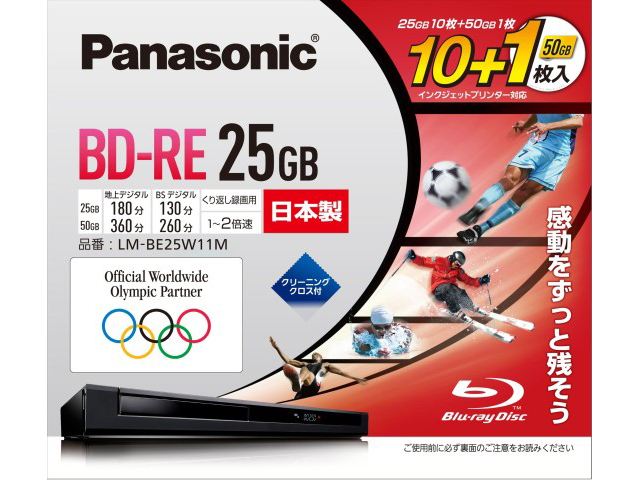 2 x Blu-ray disc (rewritable) 25 GB 10-50 GB one for Panasonic recording Pack LM-BE 25 W11M