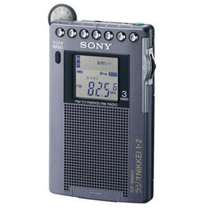 SONY 携帯ラジオ ICF-RN931