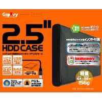 【クリックでお店のこの商品のページへ】SATA2-CASE2.5BK ※年に一度の本決算SALE!