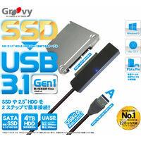 Groovy UD-3101 SSDや2.5インチHDDをUSB3.1Gen1接続できるケーブル:関西・大阪・なんば・日本橋近辺でPCをパーツ買うならTSUKUMO BTO Lab. ―NAMBA― ツクモなんば店!