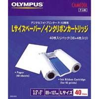 Paquete de impresión P-L40 P-L40 para accesorios de la impresora p-10