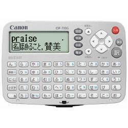 Canon wordtankIDP-700G