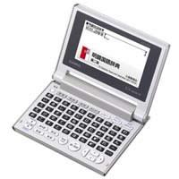 EX-word XD-C 100 J free shipping
