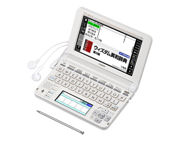 EX-mot XD-U4800WE « livraison gratuite »