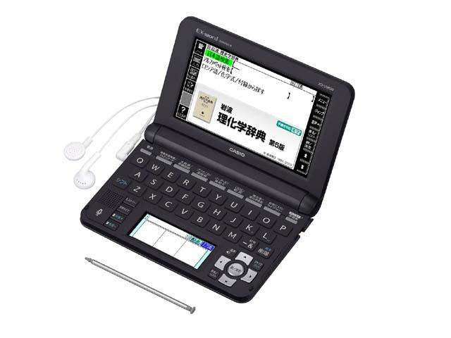 Ex-Word XD-U9850