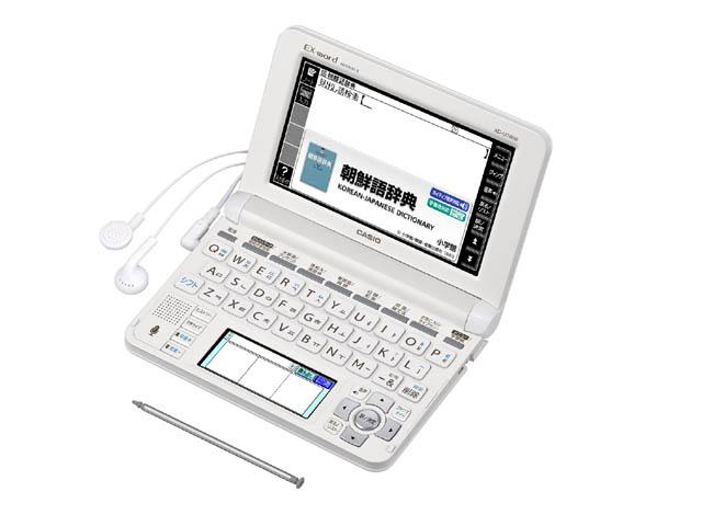 Ex-Word XD-U7600