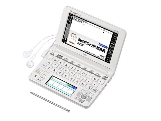 Ex-Word XD-U7800