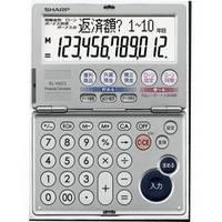 Calculator ELK622X
