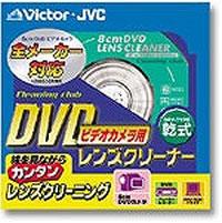 【クリックでお店のこの商品のページへ】8CMDVDクリーナー CLDVD8LA