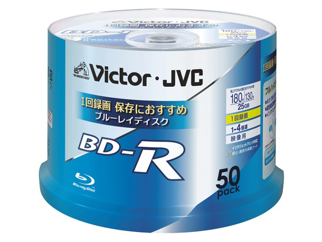 For your JVC video Blu-ray disc one time recording 25 GB 4 x protection Court (hard court) ワイドホワイトプリンタブル spindle 50 copies made in Taiwan BV-R130U50W
