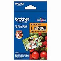 【クリックで詳細表示】BROTHER 専用紙 BP71GLJ100