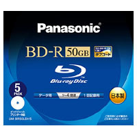 Panasonic Panasonic Blu-rayディスク(相変化追記型:パソコンデータ用) LM-BR50LDH5 :関西・大阪・なんば・日本橋近辺でPCをパーツ買うならTSUKUMO BTO Lab. ―NAMBA― ツクモなんば店!