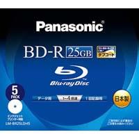 Panasonic LM-BR25LDH5 (BD-R 4倍速 5枚組) Blu-rayディスク 5枚パック(相変化追記型:パソコンデータ用):関西・大阪・なんば・日本橋近辺でPCをパーツ買うならTSUKUMO BTO Lab. ―NAMBA― ツクモなんば店!
