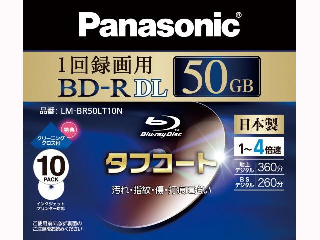 Enregistrement pour 4 x de Panasonic Blu-ray disque simple face double couche 50 Go (écrire-une fois) 10 pièce Pack LM-BR50LT10N.