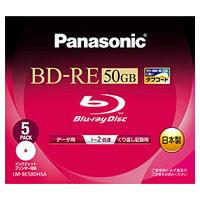 Panasonic LM-BE50DH5A Blu-rayディスク(相変化書換型:パソコンデータ用):関西・大阪・なんば・日本橋近辺でPCをパーツ買うならTSUKUMO BTO Lab. ―NAMBA― ツクモなんば店!