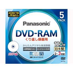 Panasonic Panasonic3倍速片面120分4.7GBDVD-RAMディスク5枚パックLM-AF120LH5
