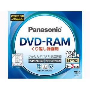 Panasonic Panasonic3倍速片面120分4.7GBDVD-RAMディスク単品LM-AB120LA