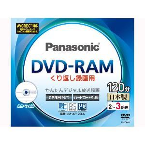 Panasonic Panasonic3倍速片面120分4.7GBDVD-RAMディスク単品LM-AF120LA