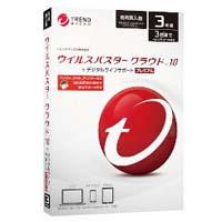 トレンドマイクロ ウイルスバスター クラウド 10 + デジタルライフサポート プレミアム 3年 同時購入版 :九州・博多・天神近辺でPCをパーツ買うならツクモ福岡店!