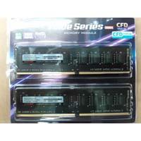 CFD販売 W4U2133PS-4G 8GB(4GB×2枚組) PC4-17000 DDR4-2133 288pin:九州・博多・天神近辺でPCをパーツ買うならツクモ福岡店!