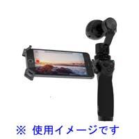 DJI OSMO ハンドヘルド ブラシレス ジンバルカメラ:九州・博多・天神近辺でPCをパーツ買うならツクモ福岡店!