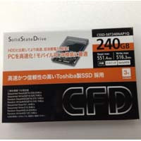 CFD販売 CSSD-S6T240NAP1Q Toshiba製SSD 採用 2.5インチ SATA 6.0Gb/s インターフェース対応 SSD:九州・博多・天神近辺でPCをパーツ買うならツクモ福岡店!