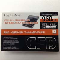 CFD販売 CSSD-S6T960NAP1Q Toshiba製SSD 採用 2.5インチ SATA 6.0Gb/s インターフェース対応 SSD:九州・博多・天神近辺でPCをパーツ買うならツクモ福岡店!