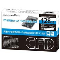 CFD販売 CSSD-S6T128NHG6Z Toshiba製SSD 2.5インチ SATA 6.0Gb/s インターフェース対応 MLC:九州・博多・天神近辺でPCをパーツ買うならツクモ福岡店!