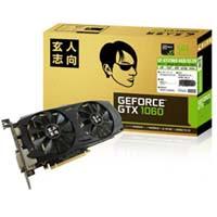 GF-GTX1060-6GB/OC/DF NVIDIA GeForce GTX1060搭載ビデオカード、オリジナルデュアルファンモデル!