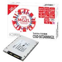 CSSD-S6T240NMG2L Toshiba製SSDを採用、軽量モデル。