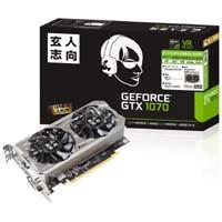 GF-GTX1070-E8GB/OC/SHORT GTX1070のOC & ショート基板モデル!