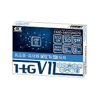 CSSD-S6i512HG7V インテル製の64層3D NAND TLCを搭載した2.5インチSATA SSD
