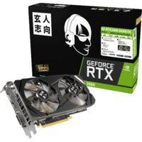 玄人志向 GF-RTX2060-E6GB/OC GeForce RTX 2060搭載 PCI Express x16(3.0)対応 グラフィックボード:関西・大阪・なんば・日本橋近辺でPCをパーツ買うならTSUKUMO BTO Lab. ―NAMBA― ツクモなんば店!