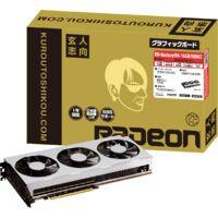 RD-RadeonVII-16GB/HBM2 ※パワーアップSALE! 《送料無料》