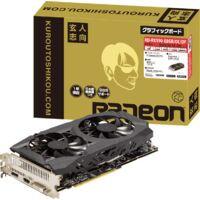 玄人志向 RD-RX590-E8GB/OC/DF Radeon RX 590搭載 PCI Express x16(3.0)対応 グラフィックボード:関西・大阪・なんば・日本橋近辺でPCをパーツ買うならTSUKUMO BTO Lab. ―NAMBA― ツクモなんば店!