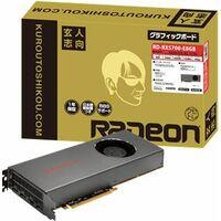 玄人志向 RD-RX5700-E8GB Radeon RX 5700搭載 PCI Express 4.0対応 グラフィックボード:関西・大阪・なんば・日本橋近辺でPCをパーツ買うならTSUKUMO BTO Lab. ―NAMBA― ツクモなんば店!