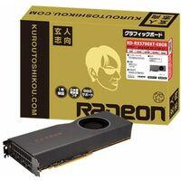 RD-RX5700XT-E8GB 《送料無料》