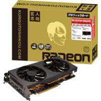 玄人志向 RD-RX5700-E8GB/DF Radeon RX 5700搭載 PCI Express x16(4.0)対応 グラフィックボード:関西・大阪・なんば・日本橋近辺でPCをパーツ買うならTSUKUMO BTO Lab. ―NAMBA― ツクモなんば店!