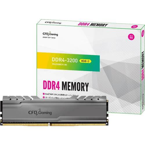 W4U3200CX1-8G CFD Gaming CX1シリーズ DDR4-3200 288pin DIMM 16GB(8GB×2枚組) Heatsink搭載